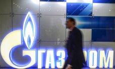 """""""Газпром"""" договорился с Анкарой о скорейшей выдаче разрешений для """"Турецкого потока"""""""