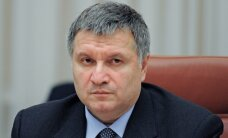 Глава МВД Украины Аваков стал фигурантом уголовного дела