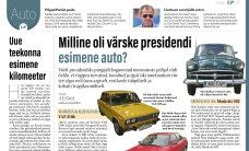 Homses LP-s ilmuvas mahukas auto-eris räägivad presidendikandidaadid oma esimesest autost