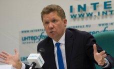 Газпром с начала года увеличил экспорт газа в Европу примерно на 10,7%