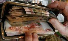 Эксперты: устойчивый рост экономики России начнется не ранее 2018 года
