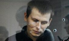 Адвокат задержанного в Луганске россиянина Александрова найден убитым на Украине с браслетом со взрывчаткой на ноге