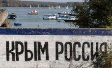 Путин прибыл в Крым