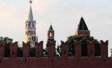 Россия прислала Эстонии дополнительное письмо, касающееся приглашения на консультации