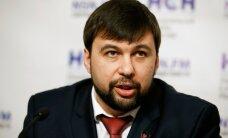 ДНР предупредила о возобновлении масштабных боевых действий