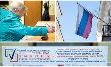 ОПРОС DELFI: За кого голосуют граждане России в Эстонии на выборах в Госдуму?
