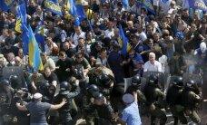 Задержаны 30 участников беспорядков в Киеве, обстановка у Рады нормализовалась