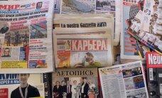 """Русские СМИ мира обсудили свое """"место под солнцем"""""""