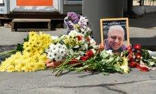 Эксперты ФБР и украинские следователи занялись делом Шеремета
