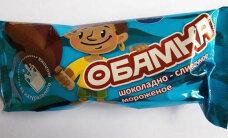 """В Красноярске начали выпускать мороженое """"Обамка"""""""