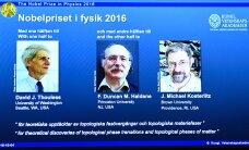 Нобелевскую премию по физике вручили за странные материи