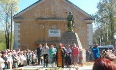 ФОТО: В Кохтла-Ярве с размахом отпраздновали День Победы