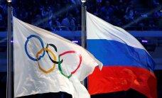 МОК подтвердил отстранение российских легкоатлетов, но вернул флаг