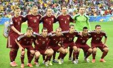 Назван состав сборной России на чемпионат Европы по футболу