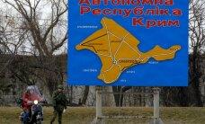 Гаагский суд: аннексия Крыма привела к вооруженному конфликту