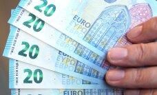 Энергетическое предприятие Adven Eesti увеличило прибыль