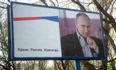 США решили не признавать выборы в Госдуму в Крыму