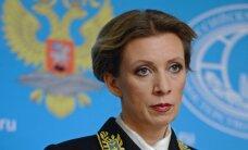 """Россия ожидает от НАТО разъяснений об усилениях по всем """"азимутам"""""""