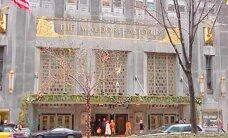 """Legendaarne hotell lubab varastele """"amnestiat"""""""