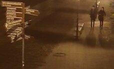 Полиция просит помощи в поимке изображенного на снимке мужчины