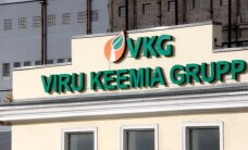 В Кохтла-Ярве произошел пожар на заводе VKG