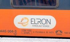 Конечная станция кампании Elron «Следующая станция» - Пиуза