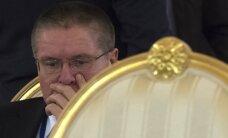 Экс-министру РФ Улюкаеву вызывали скорую помощь