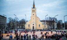 В субботу в Эстонии будут отмечать День рождения Евросоюза
