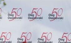"""ГЛАВНОЕ ЗА ВЫХОДНЫЕ: """"Ленинград"""" в Таллинне, юбилей Осиновского, поножовщина и суперпушка"""
