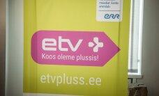 ETV+ покажет главные события 25-й годовщины восстановления независимости Эстонии