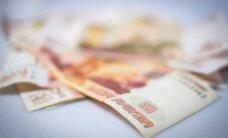 ФСБ обвинила иностранные спецслужбы в подготовке кибератаки на российские банки