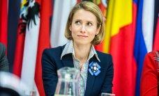 Каю Каллас включили в число 40 самых влиятельных евродепутатов