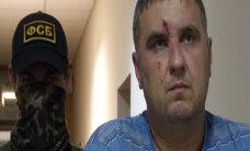 МИД России: задержанные за подготовку терактов в Крыму признали вину