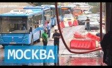 ВИДЕО: Москва из-за ливня оказалась под водой