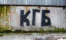 СМИ России: КГБ возвращается?