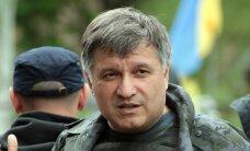 Расстрел милиционеров в Киеве: задержаны подозреваемые, один из них 1998 года рождения