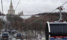 ВИДЕО: В Москве открыли канатную дорогу