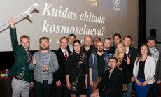 """HIIDGALERII: Vaata, kes käisid dokumentaalfilmi """"Kuidas ehitada kosmoselaeva?"""" esilinastustel Tartus ja Tallinnas!"""
