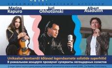 """Смотри, кто выиграл билеты на концерт """"Золотых голосов Санкт-Петербурга"""""""