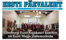 Rootsis ilmuv kulude kasvuga maadlev Eesti Päevaleht hakkab ilmuma väiksemas mahus