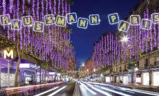 Туристы могут управлять праздничной иллюминацией в Париже
