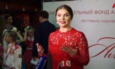 Alina Kabajeva