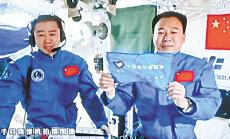 Rekordiliselt kuu aega Hiina kosmosejaamas veetnud taikonaudid on Maal tagasi