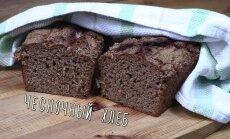 Печем хлеб — из цельнозерновой ржаной муки с семечками и чесноком