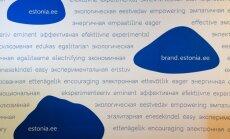 Eesti uue brändi tutvustamine