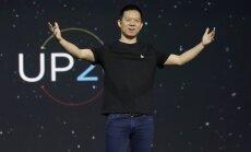 Hiina popp tehnoloogiafirma LeEco alustab jõulist dessanti läände