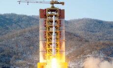 Сеул призвал ввести санкции против Пхеньяна