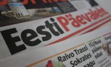 Trükimasina rikke tõttu ei jõua tänane Eesti Päevaleht tellijate ja ostjateni