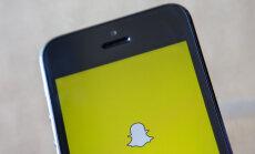 SNAPCHATI KASUTAJATELE: nii saad Snapchati trofeed lukust lahti teha