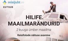 Reisijuht.ee kutsub Hilife. reisifotode näituse avamisele